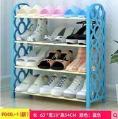 店長推薦▶多層鞋架家用經濟型簡易鞋柜組裝現代簡約宿舍寢室防塵收納鞋架子