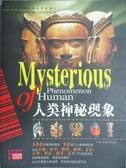【書寶二手書T4/科學_YDS】人類神秘現象 [電子圖書] : 電子資源_馬妍