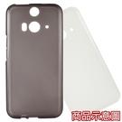 HTC ONE M8 清水套/保護殼/保護套