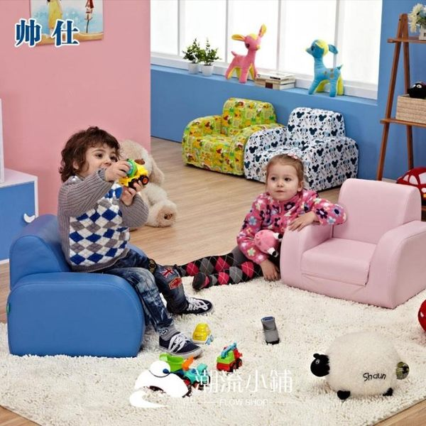 兒童沙發椅可睡可躺可坐可拆洗 潮流小鋪