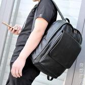日韓休閒青年韓版PU皮男士後背板男背包學生校園書包潮學院風 街頭潮人