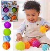 兒童玩具館 捏捏求 圓球 玩具球 魔幻球 球池 遊戲 四入 寶貝童衣