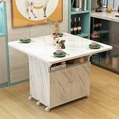 餐桌 簡易折疊餐桌家用小戶型可移動帶輪正方形長方形多功能吃飯小桌子TW【快速出貨八折下殺】