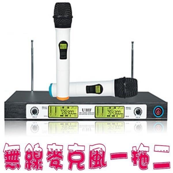 無線一拖二麥克風 生日 造型防滾套!防止麥克風 無線話筒 螢幕顯示 唱歌神器 魔音大師 一組二隻