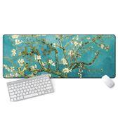 游戲超大滑鼠墊鎖邊中國風加厚可愛蘭亭序勵志筆記本電腦辦公桌墊 挪威森林