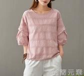 白色繡花T恤夏裝新款甜美花紋鏤空圓領花邊燈籠袖襯衫女0.18 至簡元素