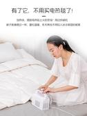 烘衣機日本愛麗思iris衣服烘乾機家用速乾衣小型風乾機被子烘乾器暖被機JD CY潮流