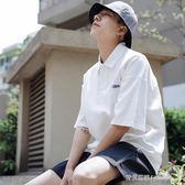 寬松潮流翻領短袖T恤夏季潮流ins情侶半袖polo衫   時尚潮流