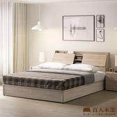 日本直人木業-LIGHT原切木簡約5尺雙人床組