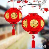 新年裝飾品大紅福字繡球燈籠過年裝飾掛件掛飾元旦春節布置用品 DJ4918『易購3c館』