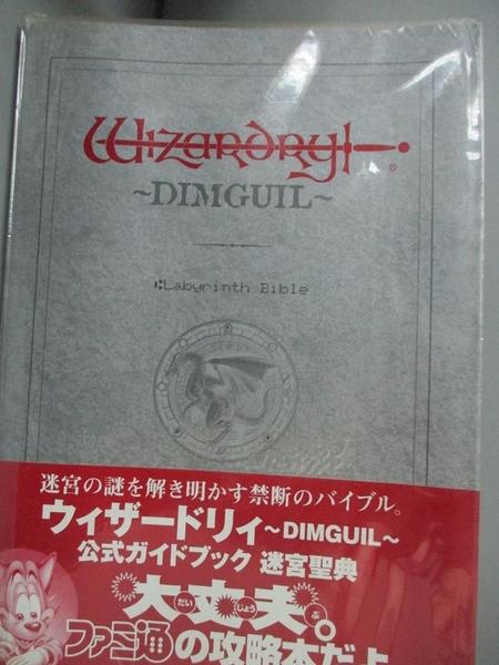 【書寶二手書T5/電玩攻略_KOR】Wither-Dori-Dimguil-官方指南塞林迷宮_