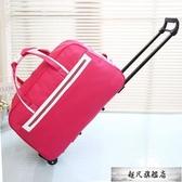 男女商務防水拉桿包大容量旅行包純色提包行李袋登機箱拖包-全館免運