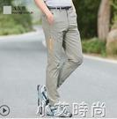速干褲男女夏季薄款寬鬆運動快干長褲戶外沖鋒褲徒步褲彈力登山褲 小艾新品
