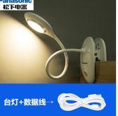 LED夾子護眼檯燈臥室書桌燈迷妳USB充電床頭學習閱讀宿舍神器 igo極有家