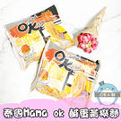 泰國 MAMA OK牌鹹蛋撈麵 85g | OS小舖
