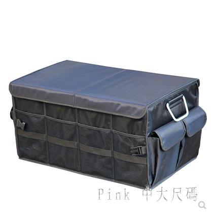 汽車收納箱車載整理箱 可折疊后備箱儲物箱 車內置物箱雜物箱 JY7677【Pink中大尺碼】