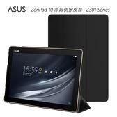 ASUS ZenPad 10 原廠多功能保護套 (Z301 Series/Z301M/Z301MF/Z301ML/Z301MFL)
