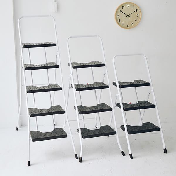 馬椅梯 A字梯【R0050】三層折疊家用梯/樓梯椅 MIT台灣製  收納專科