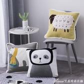 卡通抱枕棉麻十字繡抱枕套刺繡正方形家用客廳沙發靠墊靠枕背含芯 艾美時尚衣櫥YYS
