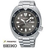 SEIKO Prospex 灰面三針200米鋼帶潛水錶 烏龜款 鮑魚款 日本製 4R36-04Y0X SRPC23J1 | 名人鐘錶