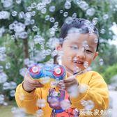 泡泡機 吹泡泡望遠鏡兒童電動泡泡槍自動不漏水泡泡機帶音樂泡泡 薇薇家飾