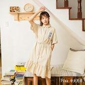 pink中大尺碼新款襯衫洋裝小清新高腰修身條紋荷葉邊針織襯衫連身裙子cp973