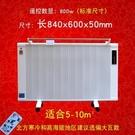 取暖器 碳纖維電暖器家用節能省電速熱暖氣...