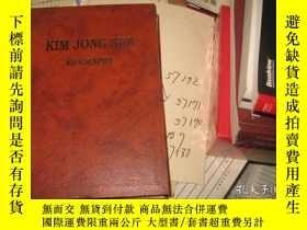 二手書博民逛書店KIM罕見JONG SUK BIOGRAPHYY9837 KIM
