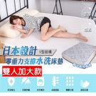 【3D支撐床墊】日本設計 旭川零重力水洗...