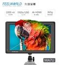 【EC數位】FeelWorld 富威德 Master MA7U 7吋 監視螢幕 監看螢幕 外接螢幕 4K HDMI