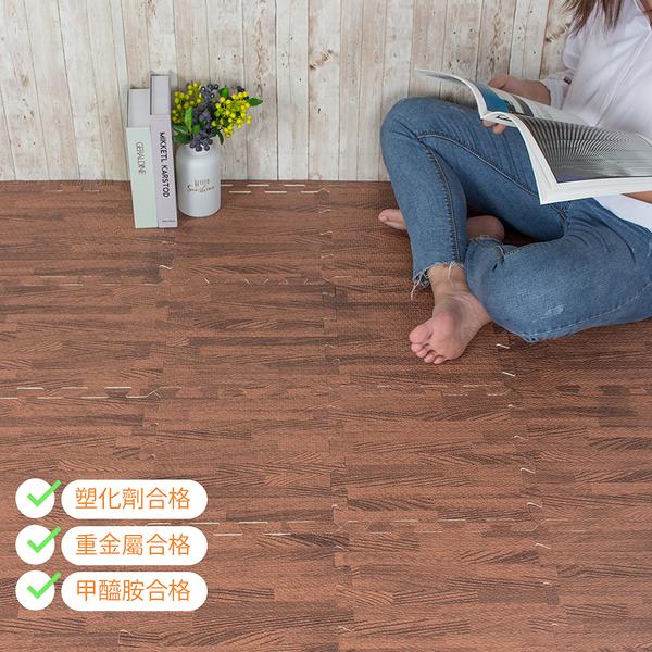 威瑪索 木紋EVA拼裝巧拼地墊 TCC檢測合格 降噪 嬰兒爬行墊 止滑墊 附邊條-(3色)