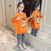 女童衛衣中大童上衣春裝新款韓版洋氣兒童長袖T恤套頭女孩潮  韓小姐