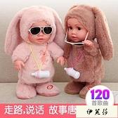 抖音玩具 學說話玩具抖音2356創意女孩唱歌跳舞動物仿真老鼠搖頭音樂毛絨玩 【快速出貨】