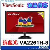 ☆軒揚pcgoex☆ 優派 ViewSonic VA2261H-8 22型 寬 電腦螢幕 液晶螢幕