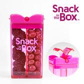 兒童零食攜帶盒 / 分裝盒 / 點心罐 -355ml -糖果粉 - Snack in the box 加拿大
