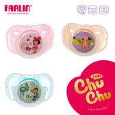【FARLIN】新生兒拇指型安撫奶嘴(矽膠/夜光)(0M+)(藍)