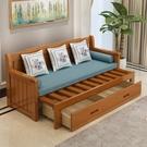 沙髮床 實木沙髮床可折疊客廳雙人1.5米多功能可伸縮1.8米小戶型推拉兩用 mks韓菲兒