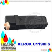 免運☆FUJI XEROX CT201261 藍色環保碳粉匣 DocuPrint C1190FS/C1190/1190