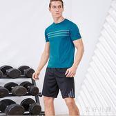運動套裝男2019夏季新款短袖跑步干衣健身訓練服兩件套 QW9473【衣好月圓】