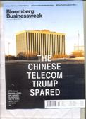 Bloomberg Businessweek 彭博商業週刊 第4期/2019