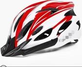 騎行頭盔一體單車頭盔腳踏車頭盔