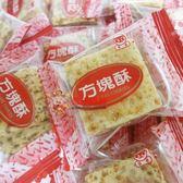 莊家-原味方塊酥-3000g【0216零食團購】G059-5