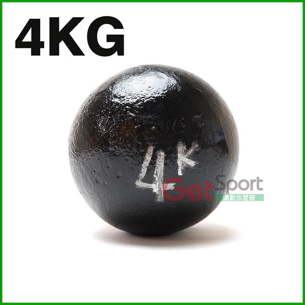 鐵製鉛球4公斤(4KG鑄鐵球/田徑比賽/實心鐵球/8.8磅)