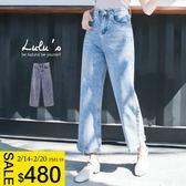 LULUS-C反摺褲管牛仔寬褲S-L-藍  現【04011365】