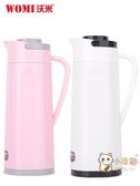 熱水瓶家用保溫水壺玻璃內膽暖壺學生用歐式暖瓶大容量開水瓶 【八折搶購】