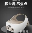 VR眼鏡 HTC VIVE VR Focus 一體機多模式轉接顯示虛擬現實游戲眼鏡智慧頭盔 韓菲兒