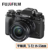 可刷卡分期 3C LiFe FUJI富士 X-T2 18-55mm KIT 單鏡組 單眼相機 平行輸入 店家保固一年