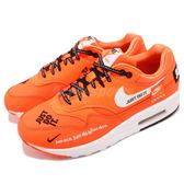 Nike 復古慢跑鞋 Wmns Air Max 1 LX JDI Just Do It 橘 白 運動鞋 女鞋【PUMP306】 917691-800