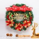 聖誕節裝飾品40/50/60cm花環藤條商場店鋪櫥窗門楣掛飾聖誕樹花圈 科技藝術館