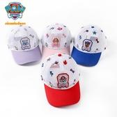 汪汪隊夏季兒童棒球帽網眼男童鴨舌帽女童寶寶遮陽帽子小孩太陽帽